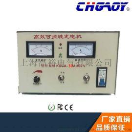 可控硅充电机KGCA-30A-200V大型充电机