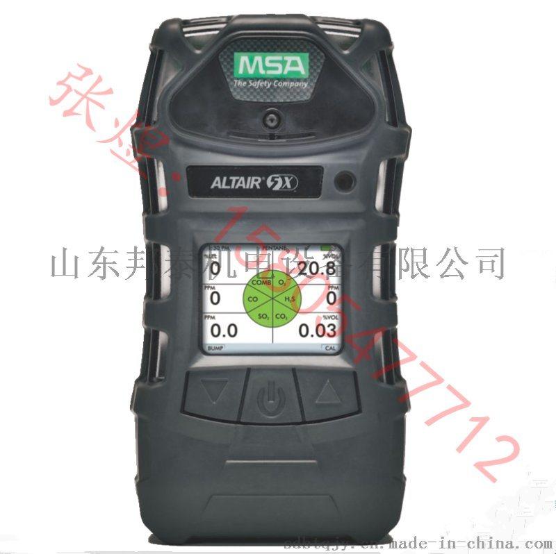 梅思安Altair 天鹰5X蓝牙无线多气体检测仪