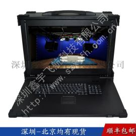 21寸工业便携机机箱定制  电脑外壳铝加固笔记本一体机视频采集