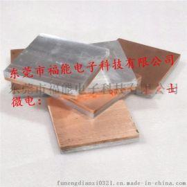 福能电子提供铜铝复合板 铜铝过渡排批发价格。