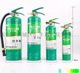 西安哪余有賣綠瓶環保滅火器