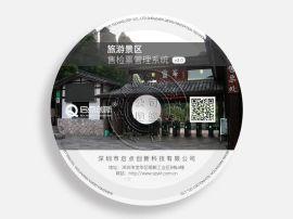 深圳游乐园收费机,云南游乐场IC消费机,厂家上门安装