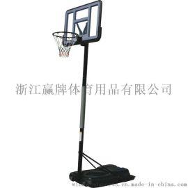 热销新型赢牌便携式篮球架