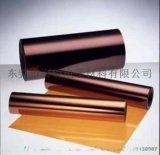0.25mm超厚聚酰亚胺电子PI薄膜