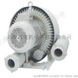 3kw380v液體灌裝機專用漩渦氣泵輸送、上料大型設備專用高壓風機