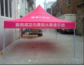 戶外廣告帳篷、折疊帳篷