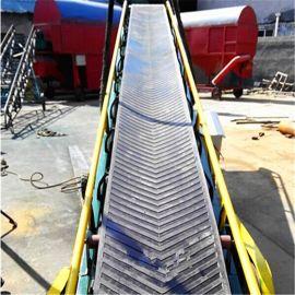 上楼传货格挡爬坡输送机 工地砂石料移动升降式输送机