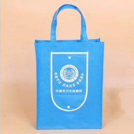 廠家無紡布廣告袋印刷無紡布袋定制定做無紡布手提袋