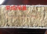 砂浆网格布岩棉复合板 太原厂家直销