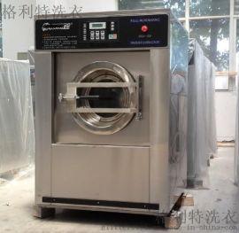 纺织品缩水率试验机报价,上海缩水率测试机生产厂家