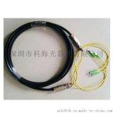 防水尾缆 防水尾纤  FC/APC四芯防水尾缆跳线  电信级