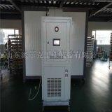 厂家供应芒果干空气能热泵烘干机