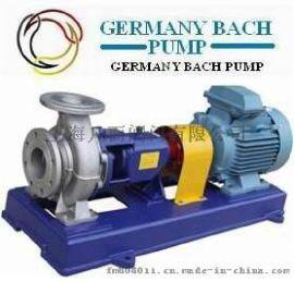 进口化工离心泵|(巴赫Bach)标杆品牌