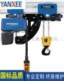 德馬格雙速環鏈電動葫蘆工作級別M5環鏈電動葫蘆