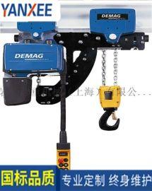 德马格双速环链电动葫芦工作级别M5环链电动葫芦