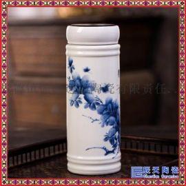 景德镇陶瓷保温杯 男女通用冬季防寒双层保温杯办公水杯定制logo