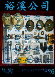 裕溪牌打孔模具、冲孔模具、打孔刀模、冲孔刀模