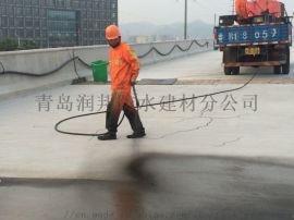 防水涂料SBS沥青防水防腐涂料生产厂家