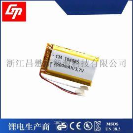 104065 3.7V 2600MAH 聚合物**电池充电电芯大容量可定制