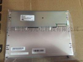 供应MITSUBISHI8.4寸AA084XB01 8.4寸工控液晶屏