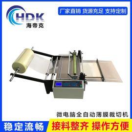东莞厂家直销电脑卷筒横不干胶切机离型纸切纸机
