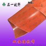 不燃软连接布、硅胶钛金防火布、硅橡胶布特性