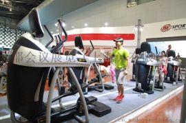 2019北京第25屆健身休閒產業博覽會