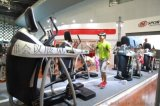 2019北京第25届健身休闲产业博览会