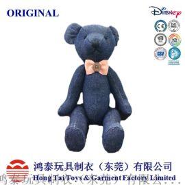 杭州毛绒玩具厂家定制毛绒公仔熊杭州吉祥物定制