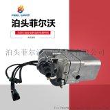 YJH-Q5燃油水暖汽车加热器