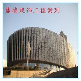 厂家直销氧化铝单板 **建材 幕墙**装饰材料