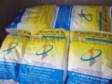 成都供应厦门艾思欧ISO水泥标准砂量大可优惠