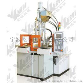 厂家供应电子插头专用立式注塑机(宁波新锐XRT-250欧标机智能化注塑机)