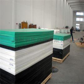 现货供应高分子聚乙烯板材