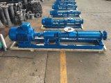 G型螺桿食品級衛生泵,螺桿粉末泵