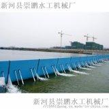 厂家直销不锈钢闸门,拦河坝,合页坝厂家供应