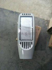 LED路灯头,太阳能路灯