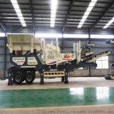 供應銷售石料破碎機 輪胎式嗑石機生產線碎石機設備