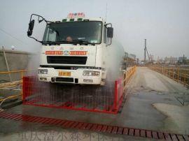 湖南张家界工地车辆自动冲洗设备