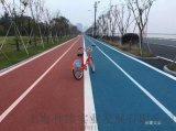 威海彩色透水混凝土海绵城市路面材料厂家胶凝剂直销