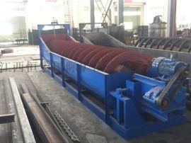 1小时30方选矿分级机 单螺旋分级机生产厂家