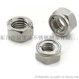 金属锁紧螺母不锈钢六角自锁螺母防松螺帽