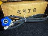 剪板機配件 剪板機充氣工具 氣嘴