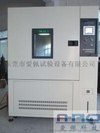 低噪音高低温湿热交变试验箱