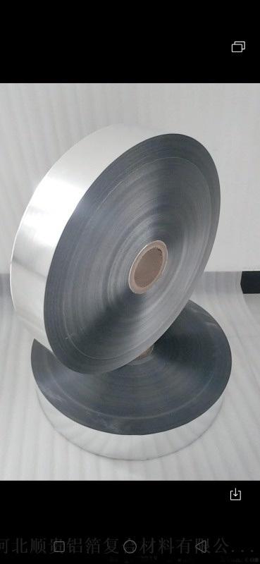 單面鋁箔風管膜