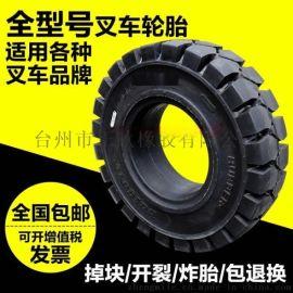 實心輪胎650-10叉車實心胎批發質量保證