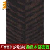 染色杂木影饰面板,装饰板,uv涂装板,多层胶合板