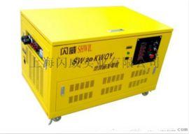 20KW汽油发电机配套使用