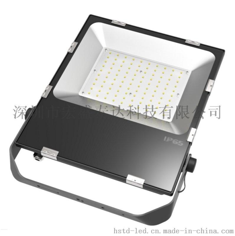 新款LED泛光燈LED投光燈LED廣場燈100W