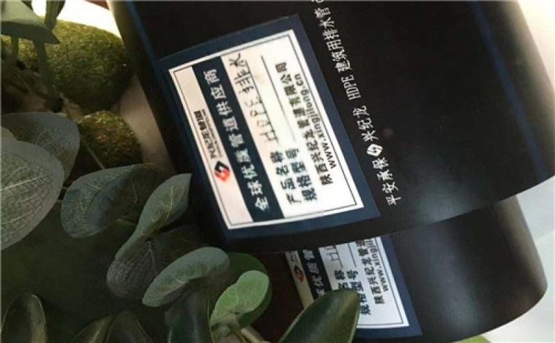 陝西渭南 建築排水管 廠家直髮